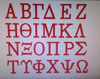 Embroidered Greek Letter Hats    College   Sorority   Frat   Greek Hats