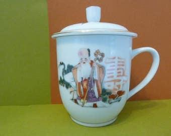 Jindezhen, Oriental Tea Cup w / Lid