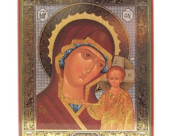 Our Lady Kazanskaya russian icon - #86bb
