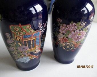 Artmark Mini Vases, Artmark Vases, Made in Japan Vases, Vintage Mini Artark Vases, Cobolt Japanese Vases,