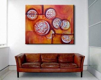 Bismillah-Names of Allah-Abstract art-Allah-Islamic calligraphy - Islamic art - Ramadan gift - Eid gift - Isl