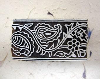 Wood Block Print Stamp, Paisley Rectangle Design, Mango Wood, Handmade, Indian, Henna, Textile Printing, Craft Supply, Wooden Ornament