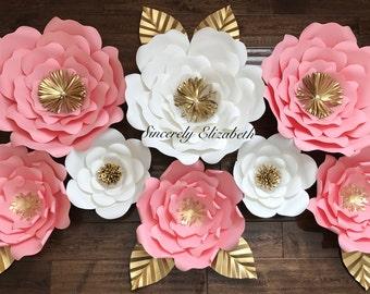 8 Piece Paper Flower set, Wedding Decor, Bridal Shower Decor, Sweet 16
