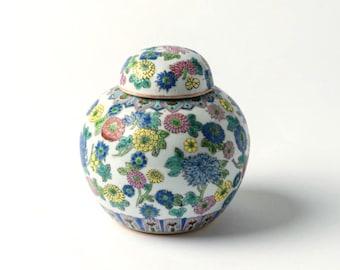 Chinese Ginger Jar, Vintage Orinetal Jar, Ginger jar, Oriental jar, Asian floral Jar, porcelain ginger jar, hand painted Chinese jar