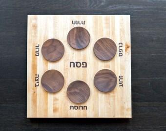 Carved Wood Seder plate.