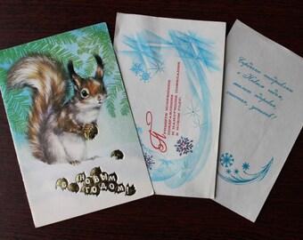 Vintage Soviet postcards.Happy New Year.USSR postcards.postcards with a squirrel on postcard, greeting card, holiday card.Isakov.