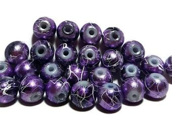 Purple Round 8mm Glass Beads - 25pcs