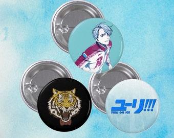 """Yuri on Ice 1.5"""" Button Set"""