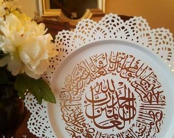 Surah Fatiha Plate Muslim housewarming gift