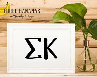 Sigma Kappa 8x10 Digital Art Print Big Little Gifts