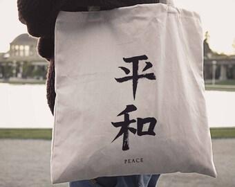 Eco Bag 100% Cotton Print Japan Ideogram - PEACE