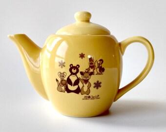 Vintage Teapot, Small Kunita + Green Camel