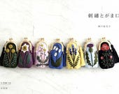 Yumiko Higuchi Embroidery and Coin Cases - Japanese Craft Book