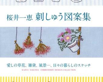 Embroidery Design Collection of Kazue Sakurai - Japanese Craft Book