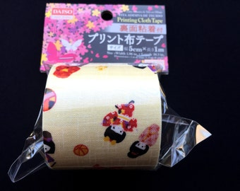 Japanese Fabric Tape -  Japanese Tape - LIttle Girls Tape - Cream  Fabric Tape  FromJapanWithLove