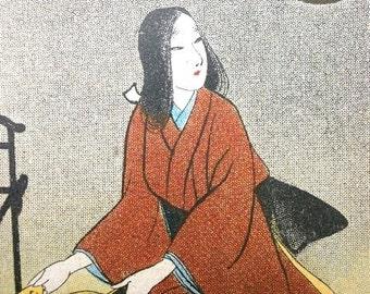 Vintage Japanese Game Card - Karuta - Women Cards - Japanese Card Chiyo Wife of Yamauchi Kazutoyo Set 15 From 1937