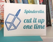 Funny Hannukah Card - Hip Hop - Spinderella, Cut it up one time!