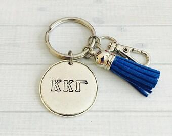 Kappa Kappa Gamma Key Chain - Sorority Key Chain - Tassel Key Chain - Personalized Sorority Key Chain - Sorority Gift - Big Little Gift