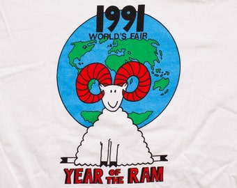 Hong Kong International School 1991 World's Fair T-Shirt, HKIS, Year of the Ram, Vintage 90s, 25th Anniversary