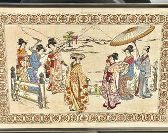 Vintage Japanese Embroidery Asian Tapestry Stitchery Artist Virginia Brainard