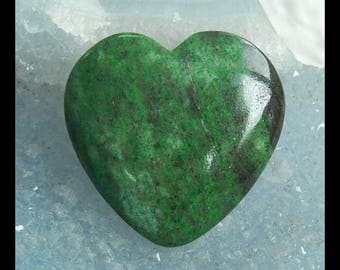 New!! Carved Ruby And Zoisite Gemstone Heart Cabochon,25x24x6mm,5.7g(d0591)
