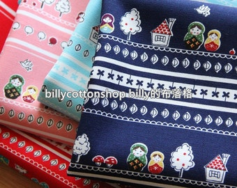 m132_55 - russian doll fabrics - cotton linen - ( 4 color to choose) in Half Yard