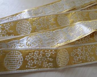 metallic gold oriental embroidered  ribbon, jacquard, trim 8 yards x 1 5/8 wide