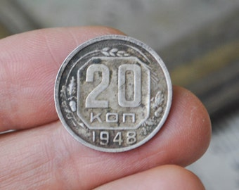 Vintage 1948 Soviet Russian coin. 20 kopecks.