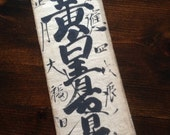 Daifukucho #5