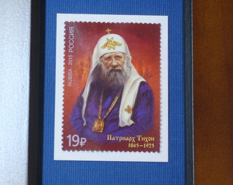 Framed Russian Stamp Honoring St. Archbishop Tikhon