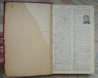 1935 Dorland -The American Medical Dictionary-17th Edition