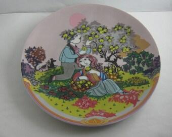 "Rosenthal plates series ""Bjorn Wiinblads Jahresreigen"". Edition 1 (summer) ""Delicacies from the cornucopia of the summer"". 1993. VINTAGE"