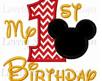 My 1st Birthday Applique Machine Embroidery Design NO:0579