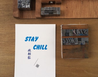 Letterpress typeset card - encouragement series 3/3 stay chill