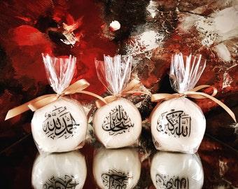 Islamic Candles Arabic Calligraphy Set - Subhanallah, Alhamdullilah, Allahu Akbar Set of 3 Round Candles