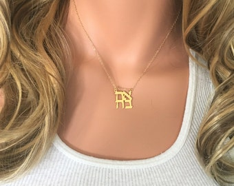 The Ahava Love Necklace // Modern Gold Hebrew Love Necklace // Hebrew Love Necklace // Ahava Necklace // Gold Love Jewelry