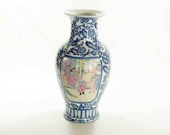 Asian Rose Medallion Chinese Porcelain Vase