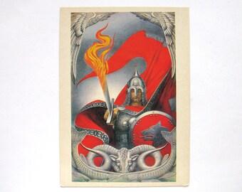 The Fire Sword, Rus, Bogatyr, Hero, Illustration by Konstantin Vasilyev, Unused Postcard, Soviet Vintage Postcard, USSR, 1982