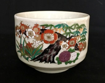 OMC Japan Set of Four Saki Cups Teacups  Vintage