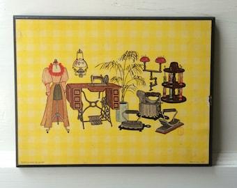 Vintage Seamstress C. H. Stuart lithograph