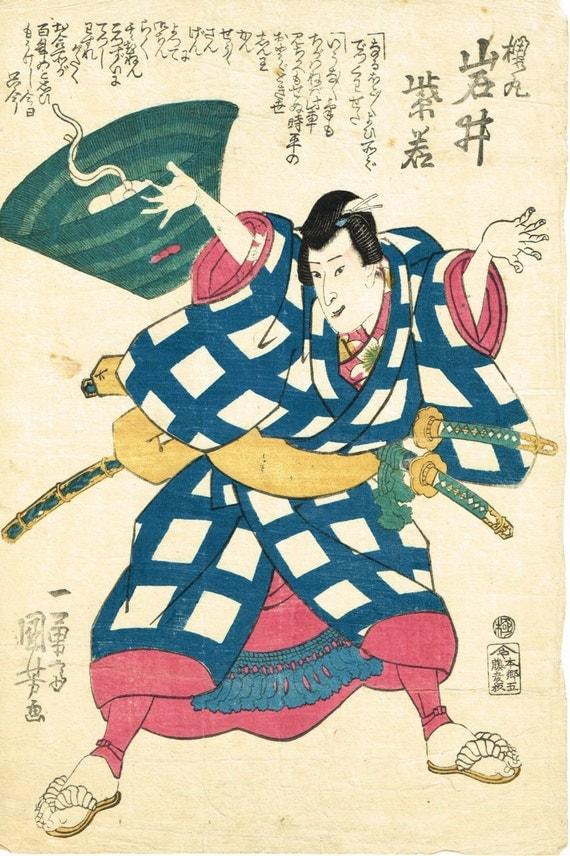 "Japanese original Ukiyo-e Woodblock print, Kuniyoshi,  Kabuki actor, Edo-period, ""Iwai Shijaku"""