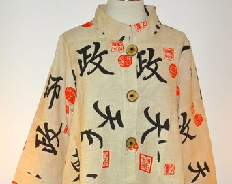 Asian Inspired Cotton Jacket- SP16-5618