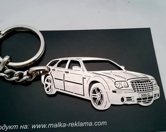 Chrysler 300c Personalized Key Chain, Chrysler keychain, Chrysler, Stainless Steel Keyring, personalised keyring, fathers day gift
