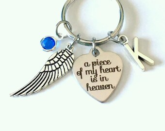 A piece of my heart is in Heaven Key Chain Sympathy Keyring Loss of Loved One Key chain Grandma Memorial Keychain Initial Birthstone Mom Dad