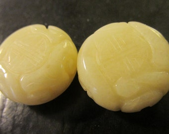 "Carved Chinese Yellow Jade ""Shou"" Coin Beads, 20mm, Set of 2"
