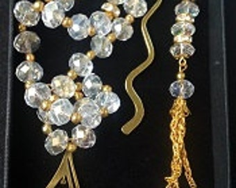 Gift Set - White faceted glass tasbeeh with gold plated Allah pendant plus matching bookmark in a gift box. tasbih, prayer, muslim hajj eid