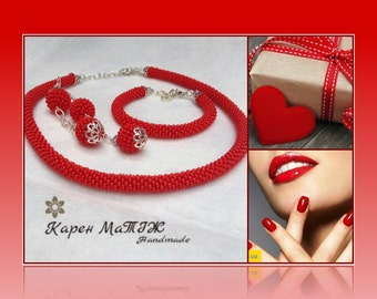Bead crochet necklace Red Patchwork