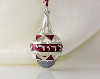 Ani LeDodi Judaica Jewelry Necklace Hebrew Pendant Ani LeDodi Jewish Gift Enamel Jewelry Wedding Gift For Her Silver Burgundy Pendant