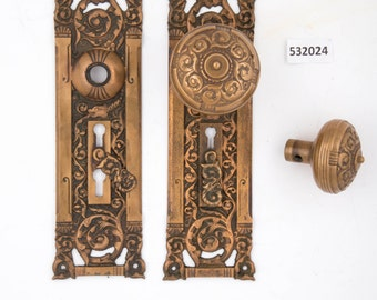 Columbia Antique Entry Door Set 532024