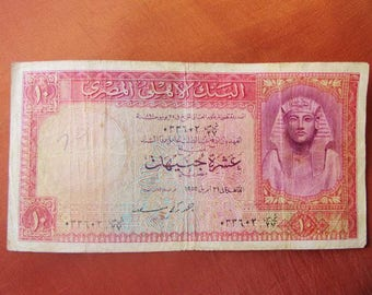 1955 Very Rare Egyptian 10 Pounds Paper Money Banknote